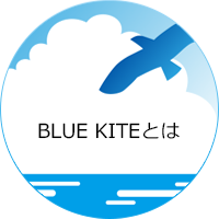 BLUE KITEとは