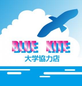 BLUE KITE